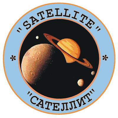 Что такое сателлит?