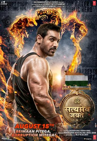 Satyamev Jayate new upcoming movie first look, Poster of John Abraham, Manoj Bajpayee next movie download first look Poster, release date
