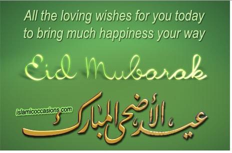 Eid ul Azha Mubarak Images 2016