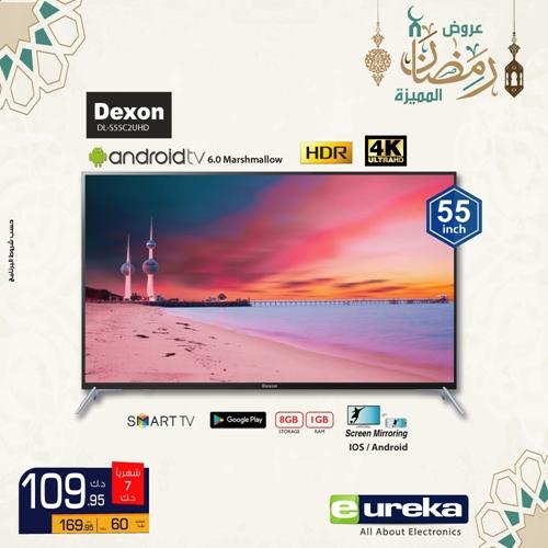 Eureka Kuwait - Thursday Special Offers   SaveMyDinar - Offers