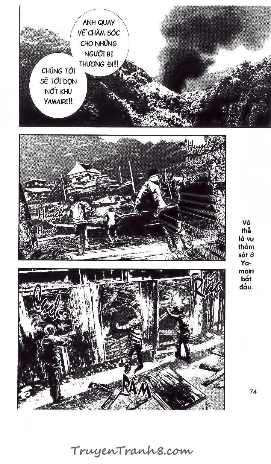 Shiki chapter 40 trang 25
