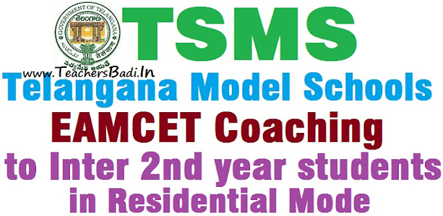 TSMS,EAMCET 2016 coaching,Inter 2nd year students
