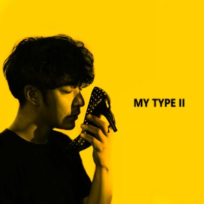 [Single] Verbal Jint – Verbal Jint Digital Single `My Type 2`