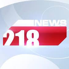 218 News Libya