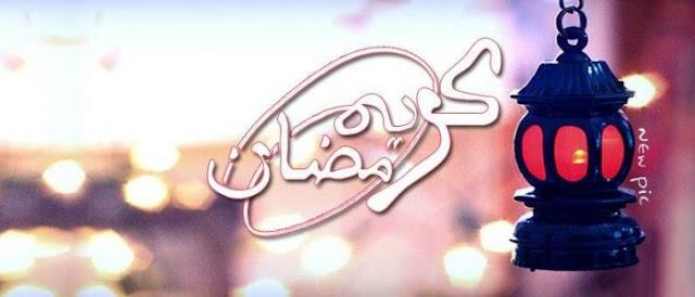 رمضان في مصر ام بى سي مصر