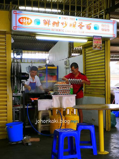 Pasar-Kia-Char-Kuey-Teow-Cedar-Point-JB-巴沙仔炒粿条面