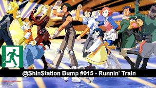 #015 - Runnin' Train - Overman King Gainer - Grooveline