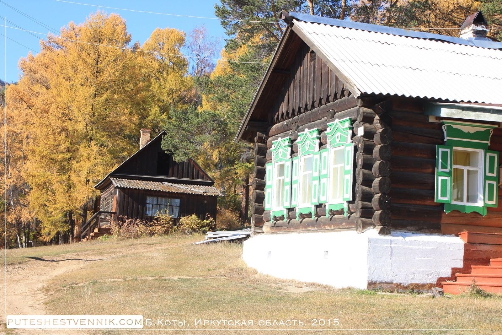 Русская изба в деревне Большие Коты