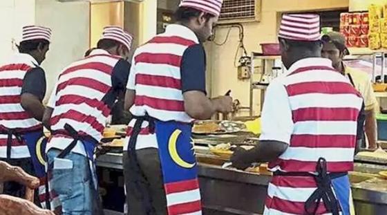 Foto Heboh! Bendera Malaysia Dijadikan Celemek Sebuah Restoran Jadi Viral