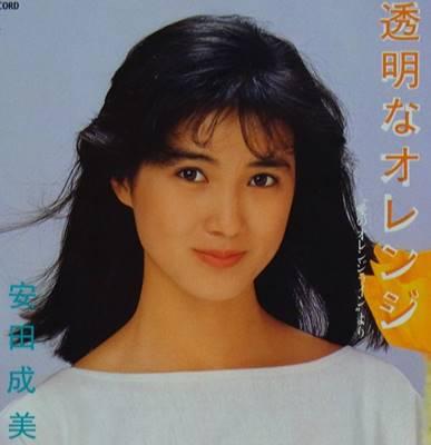 成美 安田 安田成美は父親が韓国人!?若い頃の画像と顔が違いすぎて整形疑惑!