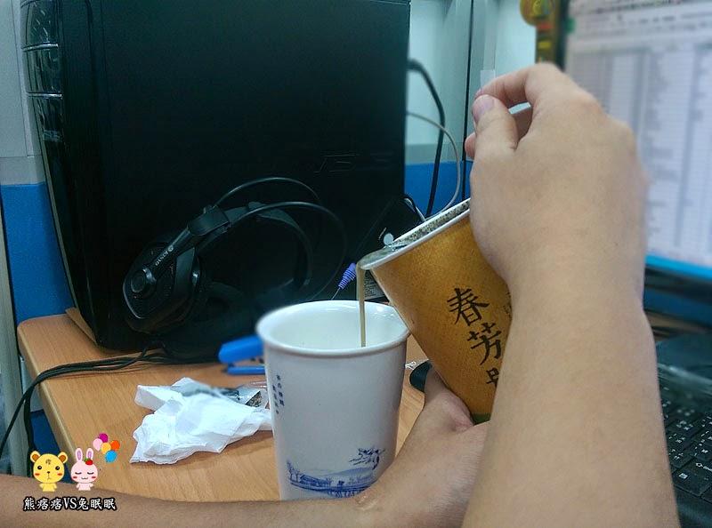 IMAG2233 - 【台中飲料店】春芳號烤地瓜芝麻鮮奶茶,喝完這杯我都震驚了