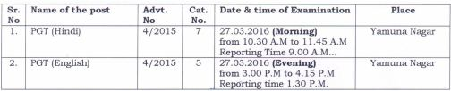 image : HSSC PGT Hindi & English Exam Schedule 2016 @ TeachMatters