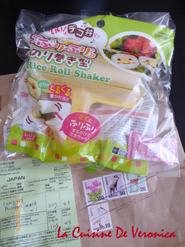 Rice Roll Shaker Daiso 12蚊店