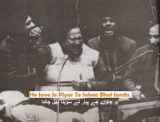 Download Mp3 and Listen Ho Jave Je Piyar Te Sohna Bhul Janda by The Legend Ustad Nusrat Fateh Ali Khan