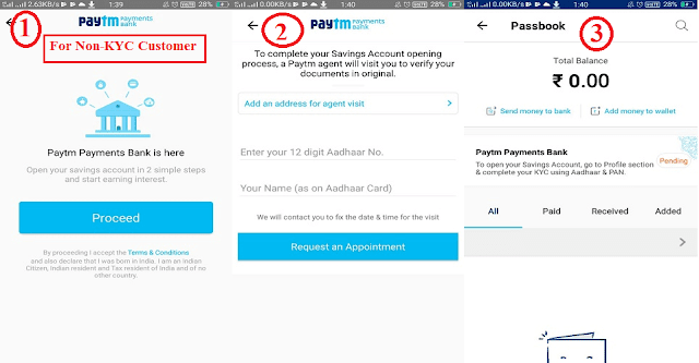 Savings Account opening Procedure for Non KYC Customer in Paytm App