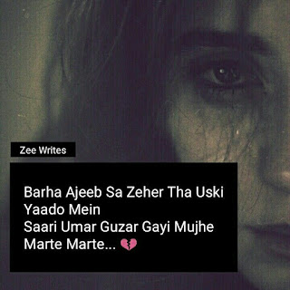 Heart Touching Sad Love Quotes for Her | Broken Heart Quotes | Zee Writes 1