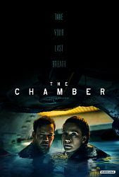 Download Film The Chamber (2016) HDRip Subtitle Indonesia