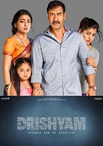 DRISHYAM (2015) – HINDI MOVIE
