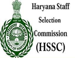 HSSC Recruitment 2018,Naib Tahsildar,70 Posts