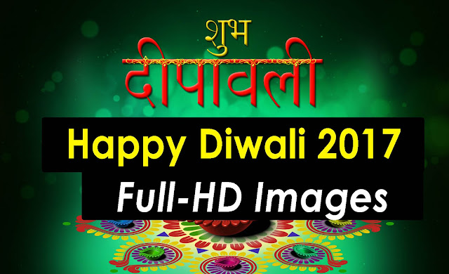 {*Super HD} Happy Diwali 720p HD Images 2017 || Deepavali** Images