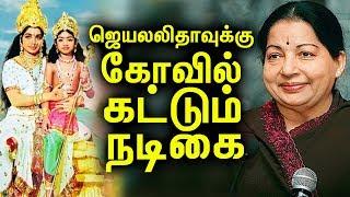 Jayalalithaa is My God Says Actress Sridevi!