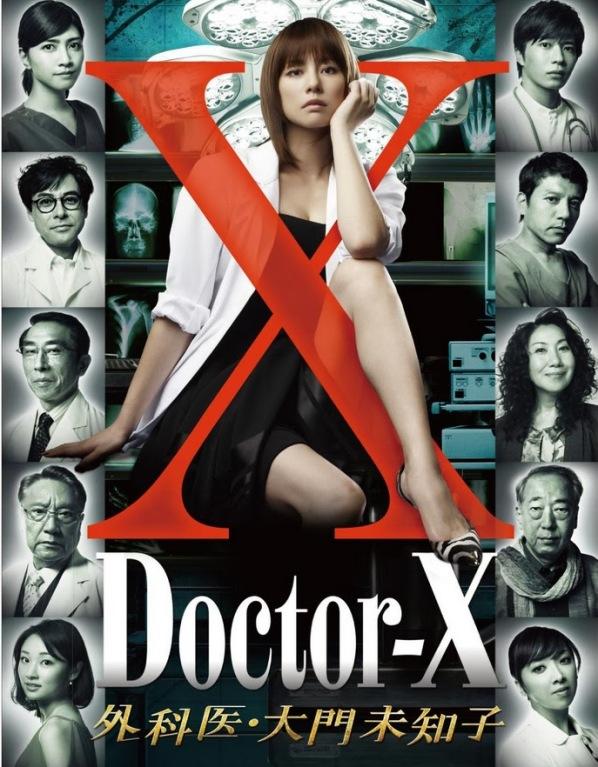 Sinopsis Doctor-X Season 1 / Dokuta-X Gekai Daimon Michiko (2012) - Serial TV Jepang