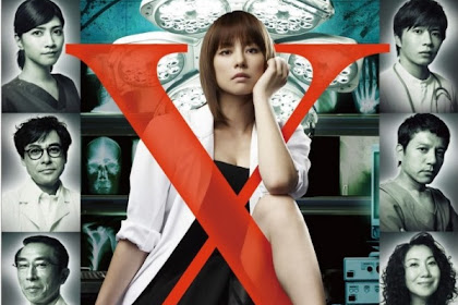Doctor-X Season 1 / Dokuta-X Gekai Daimon Michiko (2012) - Japanese Drama Series