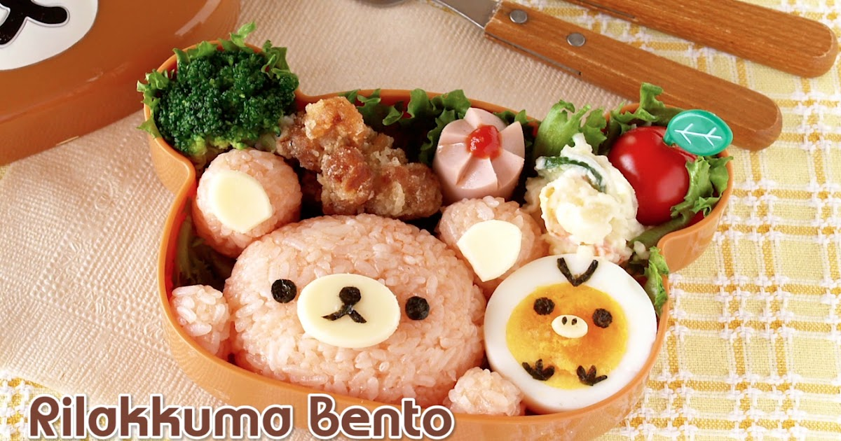 how to make rilakkuma bento lunch box video recipe create eat happy kawaii japanese food. Black Bedroom Furniture Sets. Home Design Ideas
