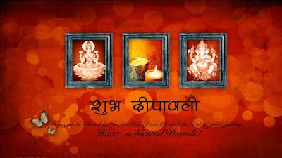 Deepavali SMS in Hindi