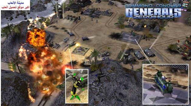 تحميل لعبة جنرال زيرو generals zero hour الاصليه مضغوطة بحجم صغير جدا للكمبيوتر ميديا فاير