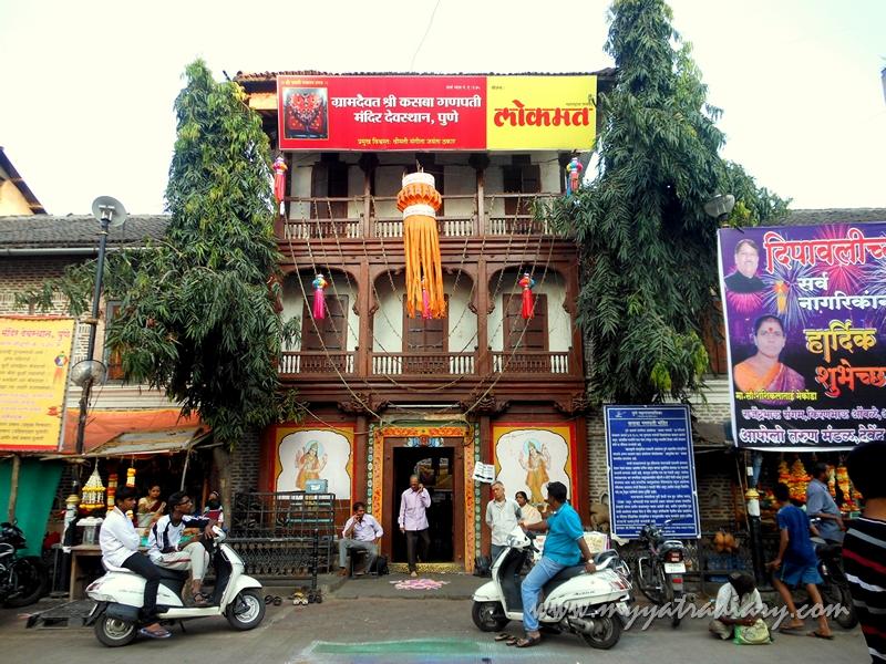 Entrance to Kasba Ganpati Temple in Pune
