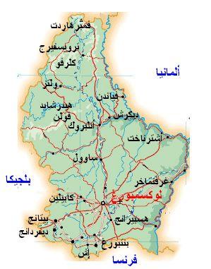 عجائب وغرائب وطرائف الآخبارالجزء الثاني Sudaneseonline