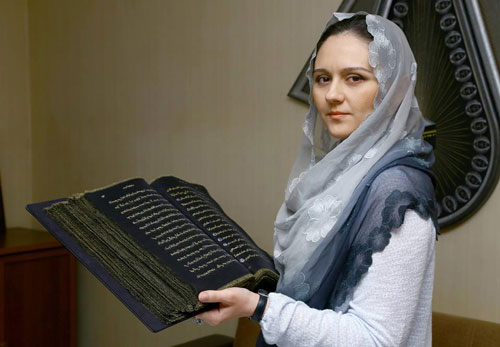Al Quran Tinta Emas