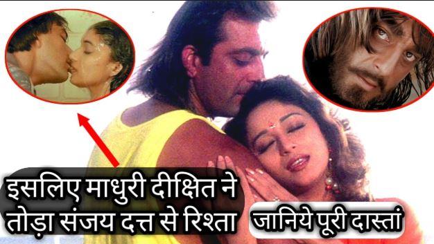passionate-romantic-pictures-ex-lovers-madhuri-dixit-sanjay-dutt