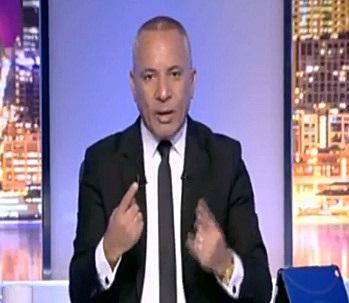 برنامج على مسئوليتى حلقة الأحد 26-11-2017 أحمد موسى
