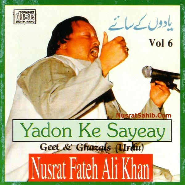 Fasle Gul Hai Saja Hai Maikhana Lyrics Translation in English Nusrat Fateh Ali Khan [NusratSahib.Com]