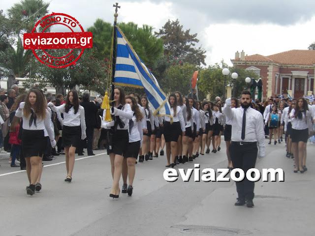 Χαλκίδα: Η παρέλαση της 28ης Οκτωβρίου - Πλούσιο Φωτορεπορτάζ και ΒΙΝΤΕΟ
