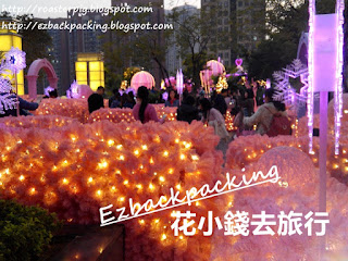 新城市廣場聖誕燈飾