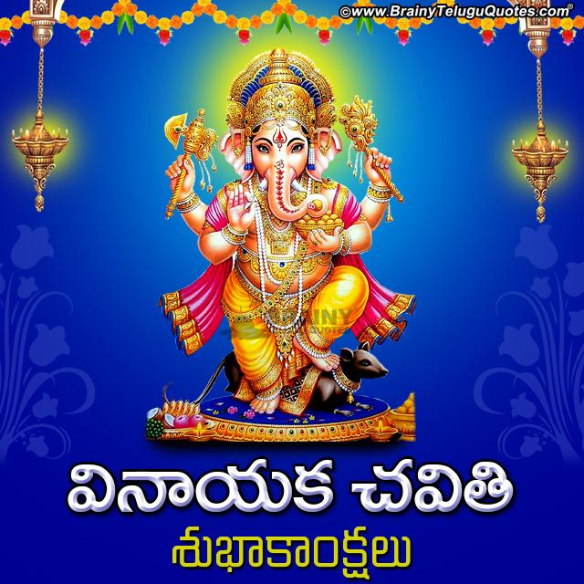 Shakespeare Quotes In Kannada: Happy Ganesh Chaturthi Whatsapp Status & Dp Images Of