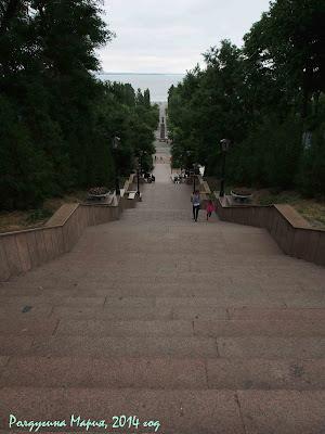 Таганрог фото лестница