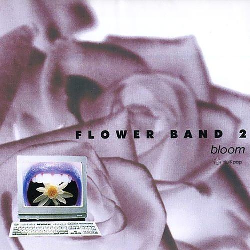 Flower – Vol.2 Bloom (FLAC)
