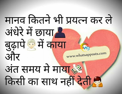 truth life