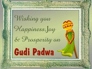 Happy Gudi Padwa Images 2018