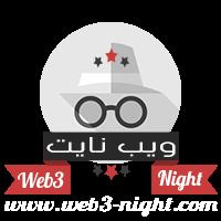 http://web3-night.blogspot.com/