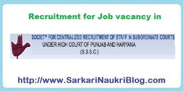 Court Naukri Recruitment by SSSC Chandigarh