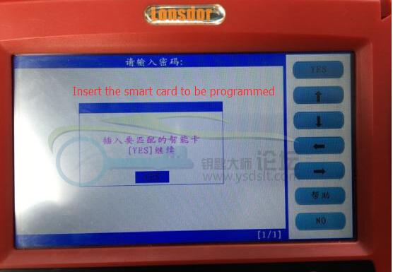 insert-smart-card-1