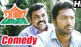 Raja Manthiri Tamil Movie | Comedy Scenes | Kaali Venkat | Kalaiarasan | Bala Saravanan