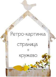 https://look-and-do.blogspot.ru/2017/08/1408-1009.html