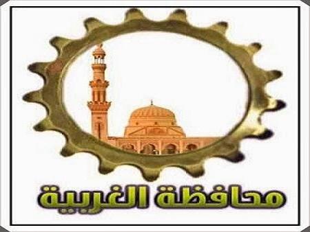 جداول امتحانات الفصل الدراسى الاول 2016 محافظة الغربية