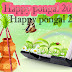 HAPPY PONGAL IMAGES FREE DOWNLOAD HD 2017